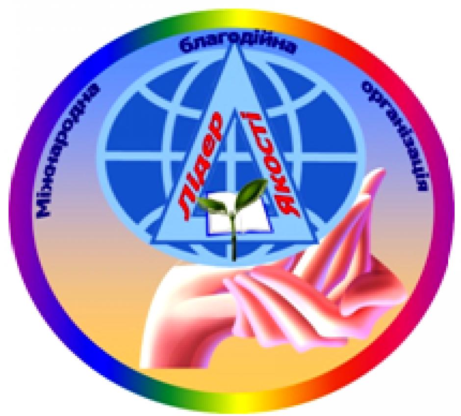 """Логотип МБО """"Лідер Якості"""".png"""