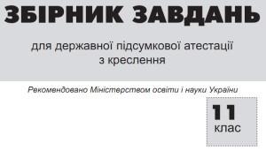 zbirnik_testi
