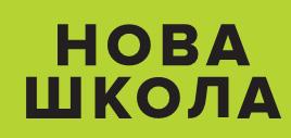 nova_shkola